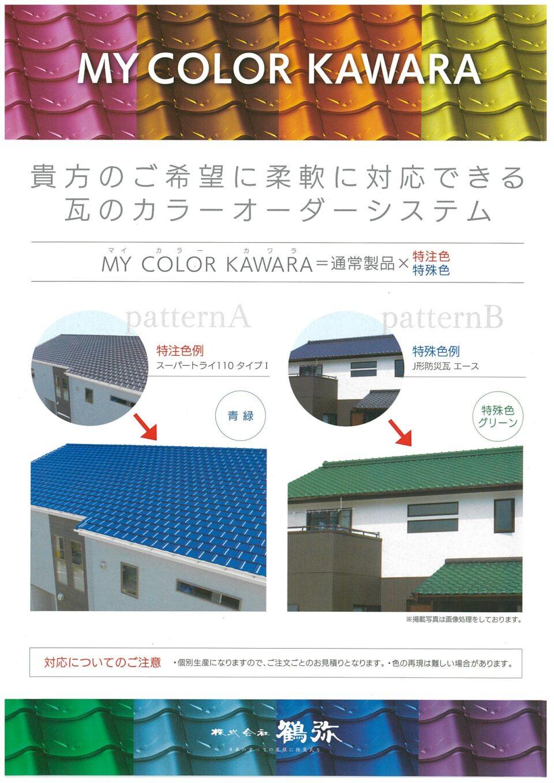 20160304170952-0001